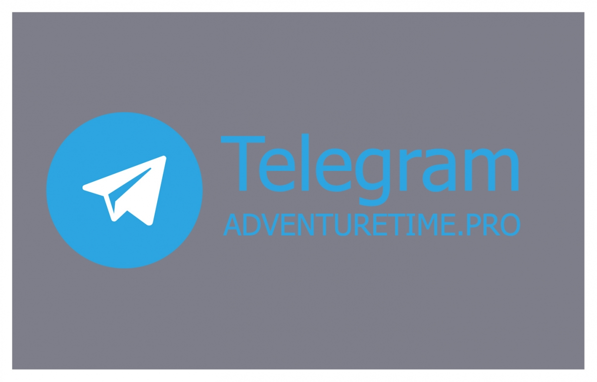 ADVENTURETIME.PRO on Telegram