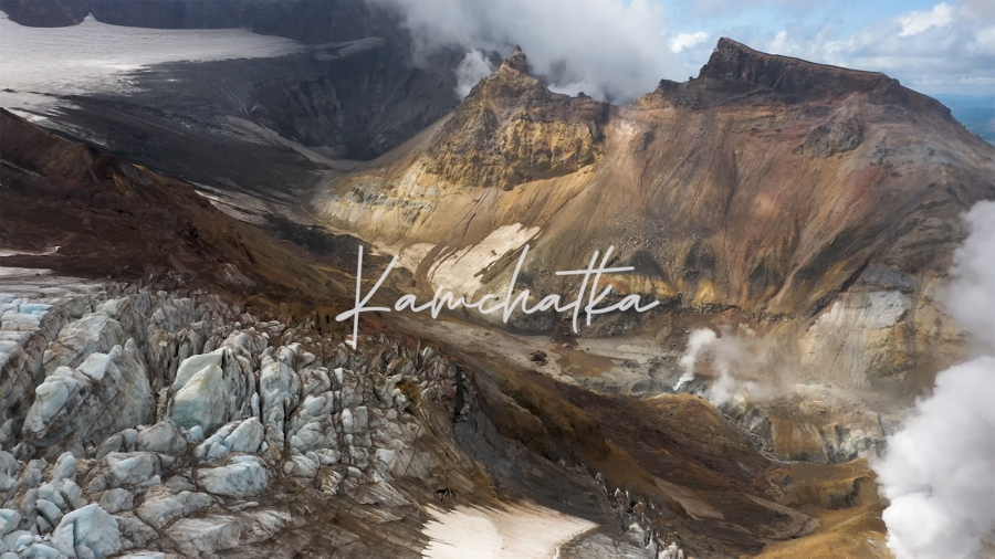 Meet our new video. Kamchatka.